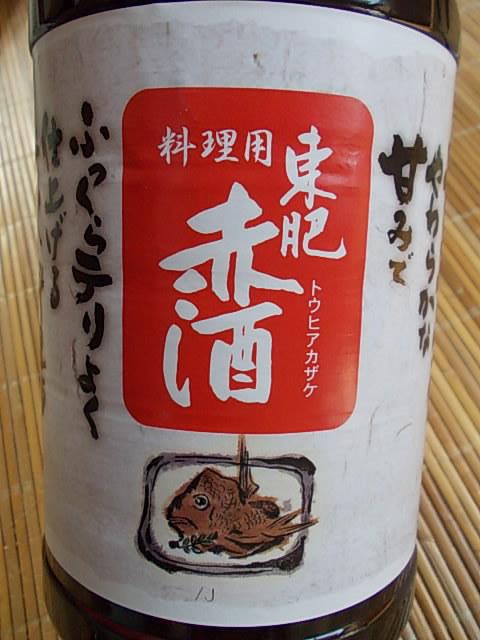 Akumochisake 20141111