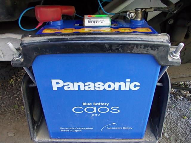Car battery 20141119-2