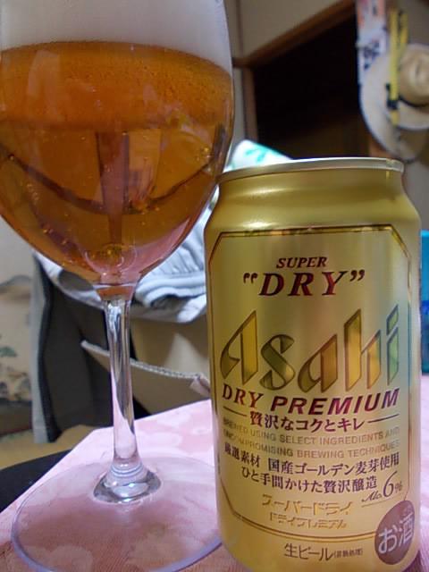 Beer 20140926