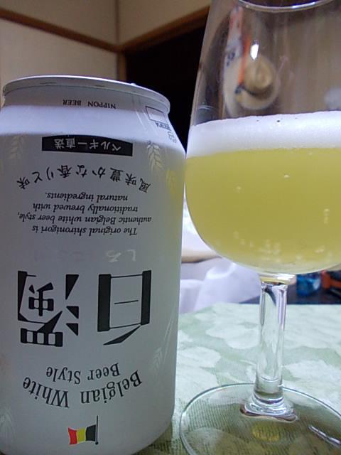 Beer 20141003