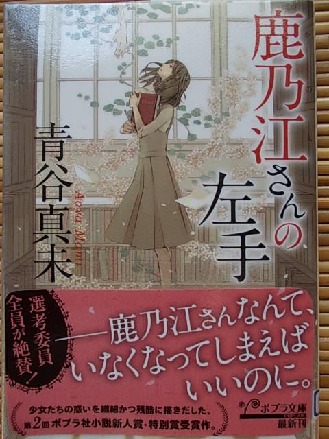 Book 20140929