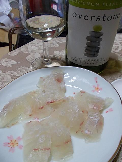 Kokodai koshoudai fish 20141119-2