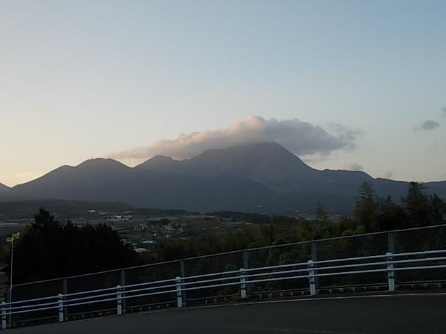 Mt. Heisei 20141014