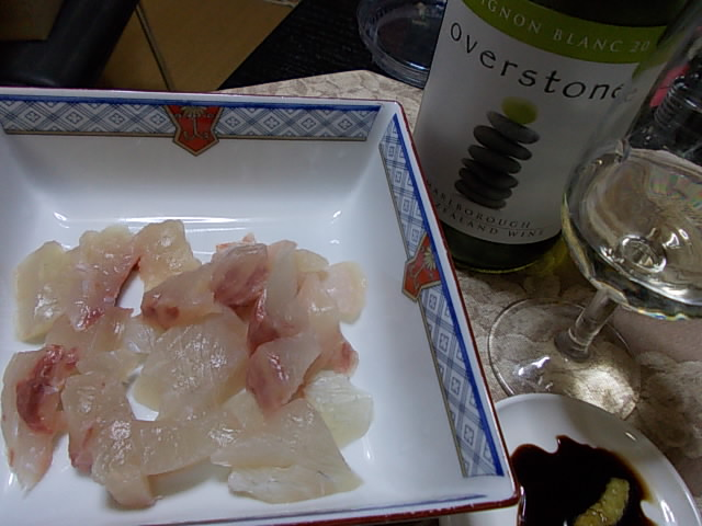 Nerigo fish 20141118-2