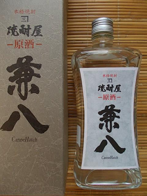 Kanehachi shochu 20140924