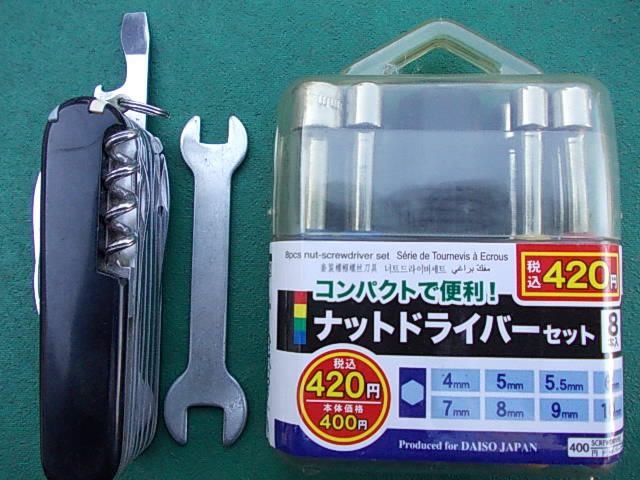 Tools for changing car batteries 20141119
