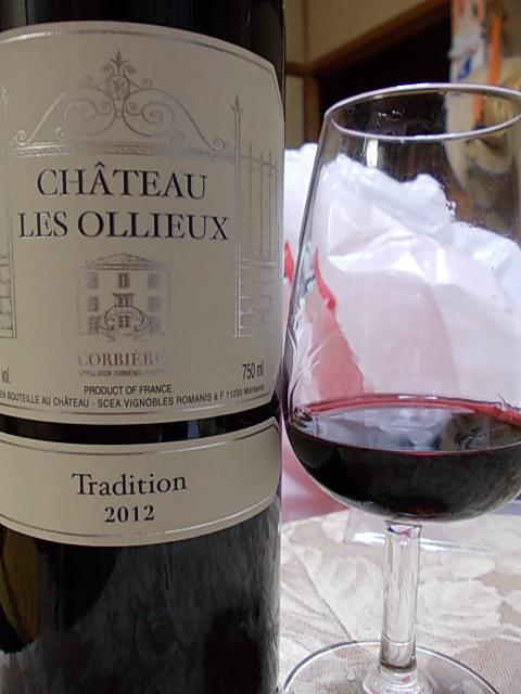 Wine 20141004