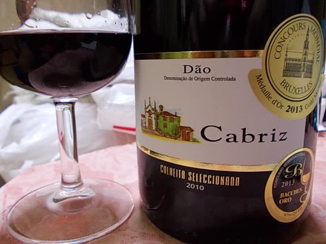 Wine 20141017