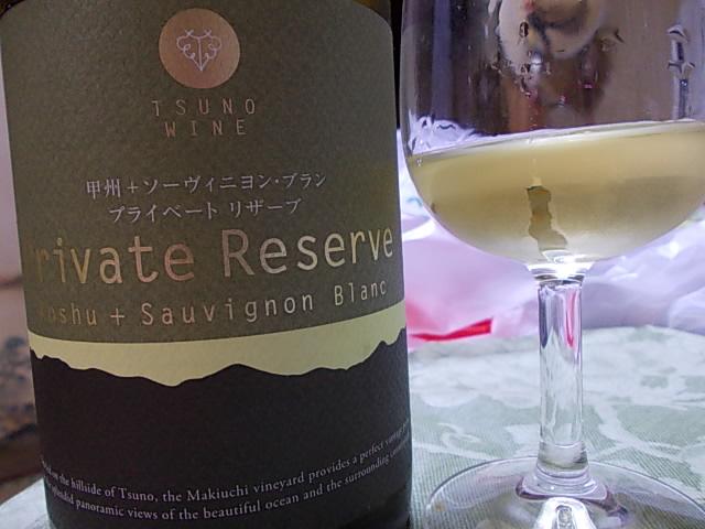 Wine 20141024