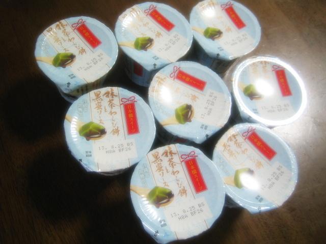 日本橋スイーツ 抹茶わらび餅と黒蜜ソース