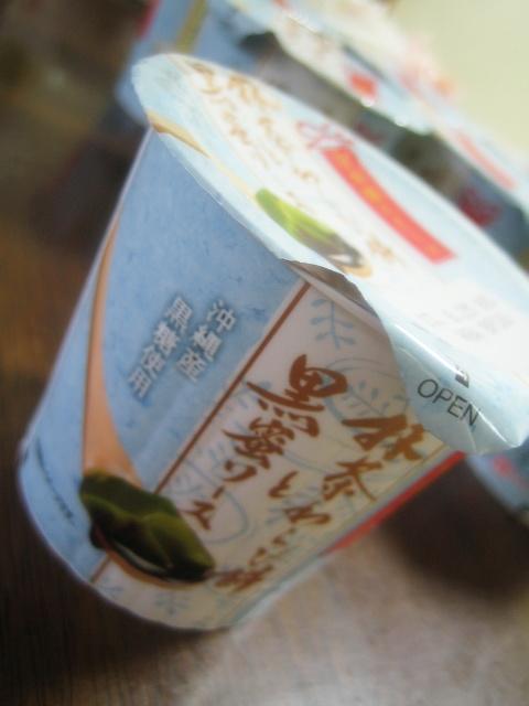 日本橋スイーツ 抹茶わらび餅と黒蜜ソース1