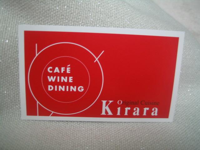 kirara_Osaka