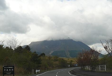 由布岳には雲が・・・