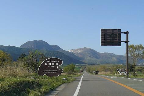 飯田高原♪