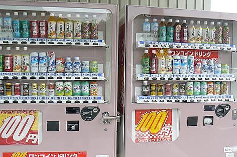 100円の自販機♪