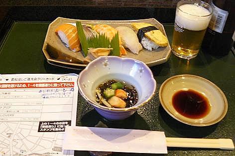 よしの寿司♪