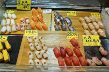 100円♪