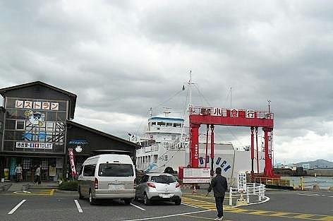 彦島フェリー乗り場♪