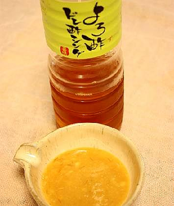 梅酢味噌ドレッシング♪