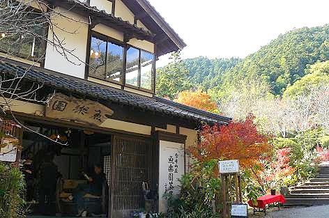 魚楽園茶屋♪