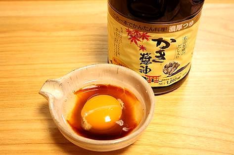 かき醤油と卵♪