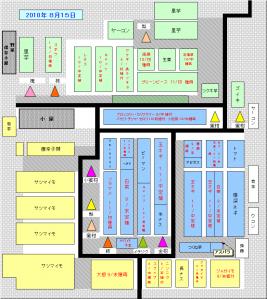 2010秋 作付図