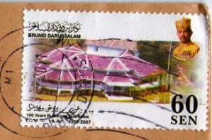 ブルネイI20118