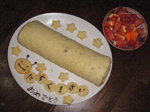 tasukuケーキ