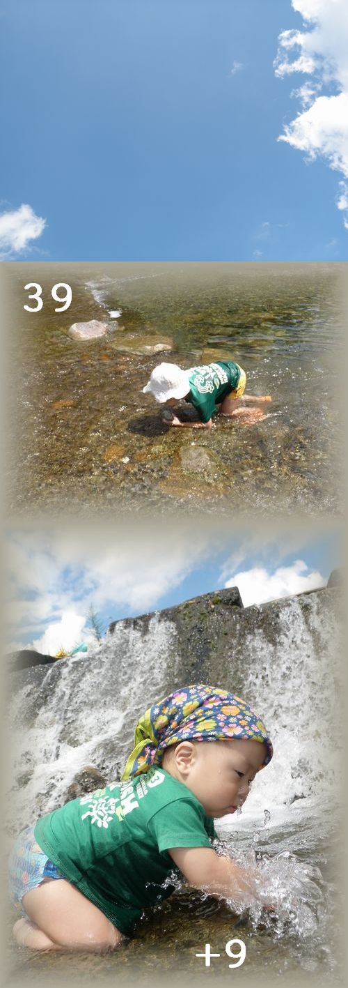 鹿野川遊び