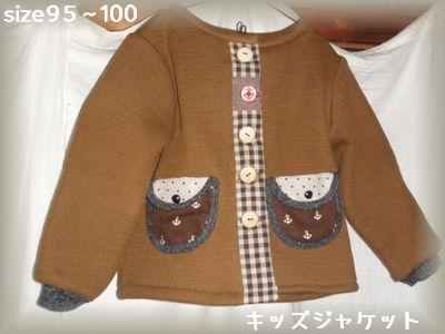 ジャケット95~100