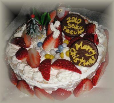 ケーキクリスマス