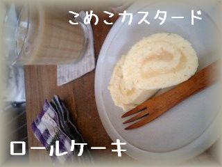 fuko3.jpg