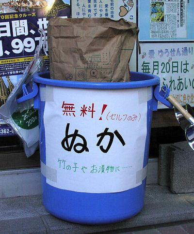 2010年03月26日No[050]