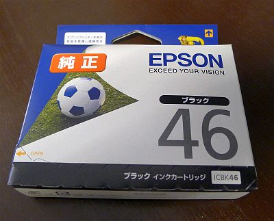2011_01_19(水)No[767]