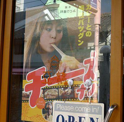 2011_01_30(日)No(108)