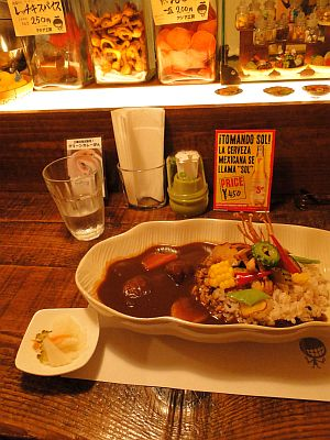 asia-curry.jpg