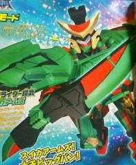 仮面ライダー鎧武スイカアームズ