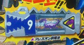 プレズオン獣電池