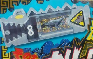 ブンパッキー獣電池