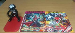 スーパーヒーロー大戦Z(入場者特典)