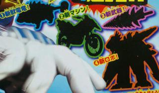 謎の獣電竜 謎のマシン 謎の合体武器 謎の武装合体