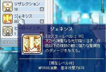 Maple100624-1.jpg