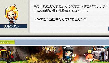 Maple101014-1.jpg