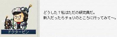 Maple101027-1.jpg