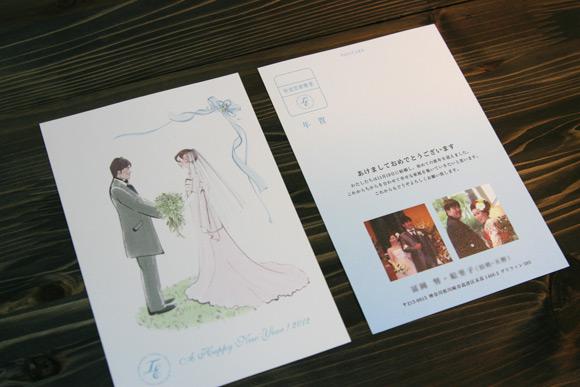 イラストを使った結婚式の報告ハガキ