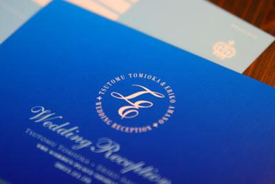 ブルー基調のさわやか招待状