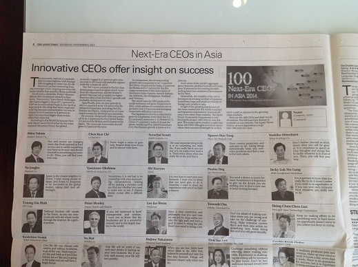 本日ジャパンタイムス紙の次世代CEO アジアの100人の一人に掲載されました。 鍼灸(はりきゅう)治療院 東京都葛飾区東新小岩