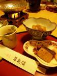 國富の夕食
