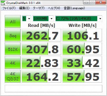 20120122_004.jpg