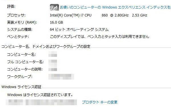 20120122_006.jpg
